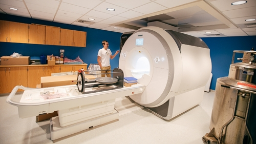 Dartmouth's new fMRI machine.